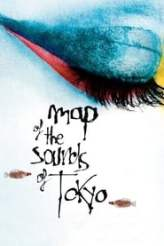 Map of the Sounds of Tokyo 2009