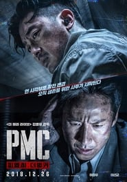 Ver Take Point (2018) Online Gratis