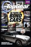 Top Gear: 50 Years of Bond Cars 2012