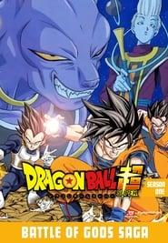 Dragon Ball Super: Temporada 1