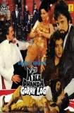 Kala Dhanda Goray Log 1986
