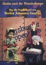 Das alte Puppenspiel von Doctor Johannes Faustus