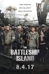 Battleship Island 2017