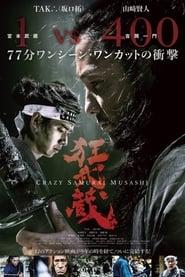 Imagen Poster Crazy Samurai Musashi