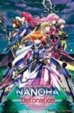 Magical Girl Lyrical Nanoha: Detonation 2018