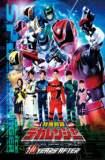 Tokusou Sentai Dekaranger: 10 YEARS AFTER 2015