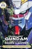 機動戦士ガンダム 第08MS小隊 ミラーズ・リポート 1998