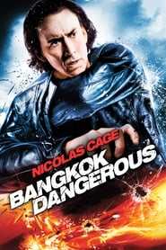 Bangkok Dangerous 2008 Movie BluRay Dual Audio Hindi Eng 300mb 480p 1GB 720p 2GB 8GB 1080p