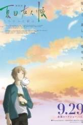 Natsume's Book of Friends The Movie: Tied to the Temporal World 2018
