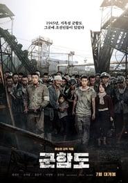 The Battleship Island kino xxi filme schauen stream