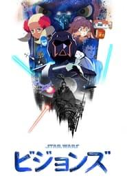 Imagen Star Wars: Visions
