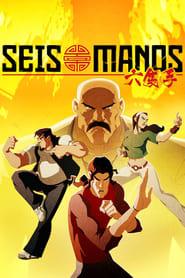 Imagen Seis Manos