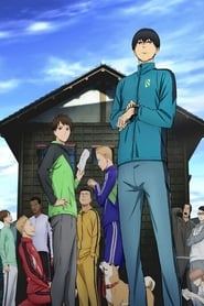 Kaze ga Tsuyoku Fuiteiru: Temporada 1