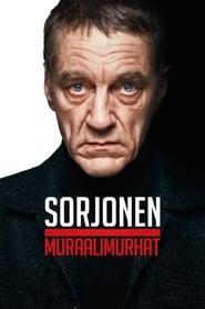 Bordertown: The Mural Murders (2021)