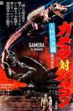 Gamera vs. Barugon 1966