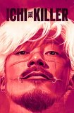 Ichi the Killer 2001