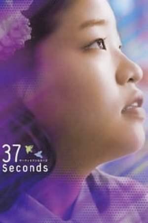 Portada 37 segundos