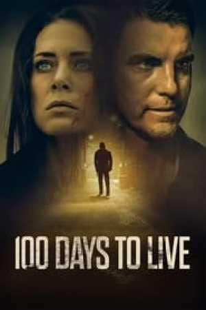 Portada 100 Days to Live
