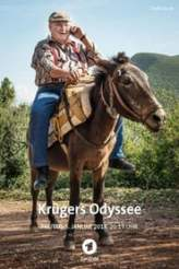 Krügers Odyssee 2018