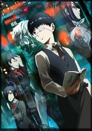 Tokyo Ghoul: Temporada 1
