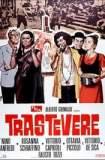 Trastevere 1971