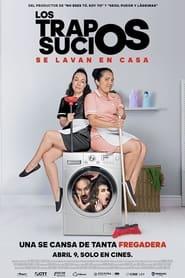 Imagen de Los trapos sucios se lavan en casa