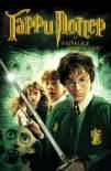 Гарри Поттер и тайная комната 2002