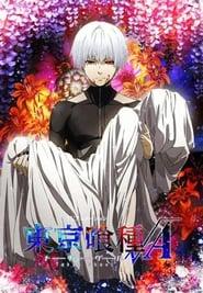 Tokyo Ghoul: Temporada 2