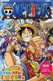 One Piece Special: Open Upon the Great Sea! A Father's Huge, HUGE Dream!