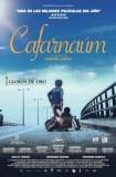 Cafarnaúm 2018