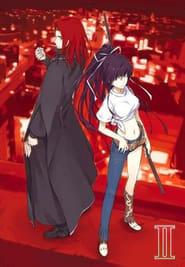 Toaru Majutsu no Index: Temporada 2