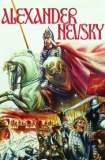 Alexander Nevsky 1938