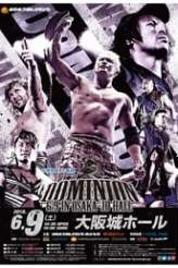NJPW Dominion 6.9 in Osaka-Jo Hall 2018