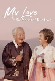 Imagen Mi amor: Seis grandes historias de amor