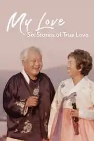 Portada Mi amor: Seis grandes historias de amor