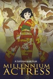 poster Millennium Actress