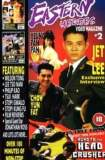 Eastern Heroes: The Video Magazine - Volume 2 1996