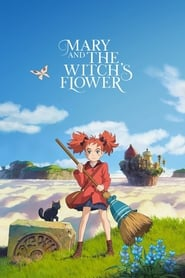 メアリと魔女の花 Kino Film TV