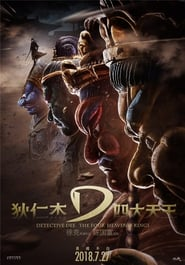 Detective Dee And The Four Heavenly Kings