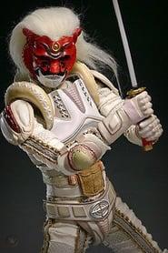 Lion Man G - Lion-Maru G