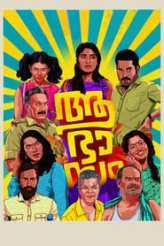 Aabhaasam 2018