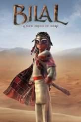 Bilal: A New Breed of Hero 2016
