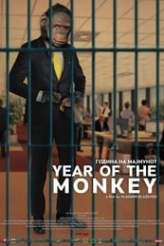 Year of The Monkey 2018