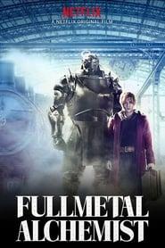 鋼の錬金術師 Kino Film TV