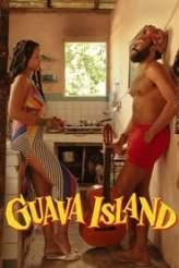 Guava Island 2019