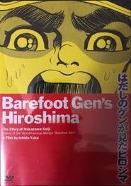 Barefoot Gen's Hiroshima