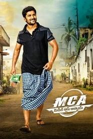 MCA Kino Film TV