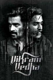 விக்ரம் வேதா Kino Film TV