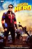 Aa Gaya Hero 2017