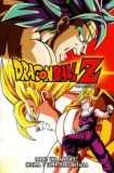 Dragon Ball Z: Estalla el duelo 1993